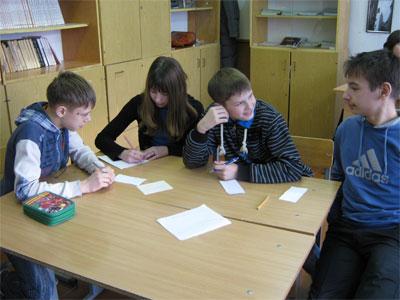 Неделя русского языка и литературы 16 20